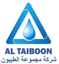 al taiboon